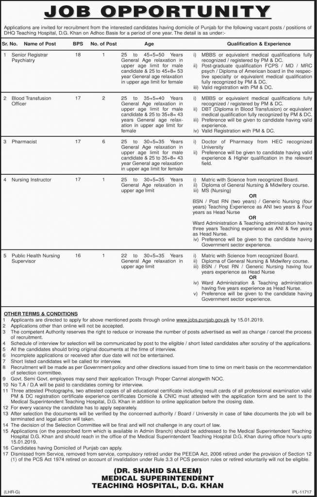 DHQ Teaching Hospital DG Khan Jobs