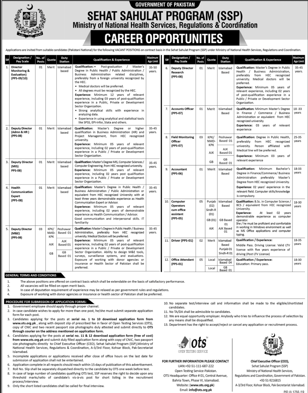 Sehat Sahulat Program SSP NHSRC Jobs OTS Test Roll No Slip