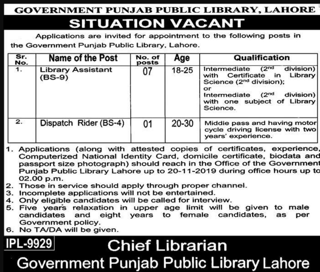Punjab Public Library Lahore GPPL Government jobs