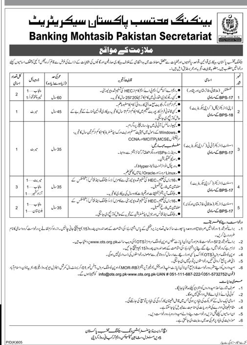 Banking Mohtasib Pakistan Secretariat Jobs OTS Test Result