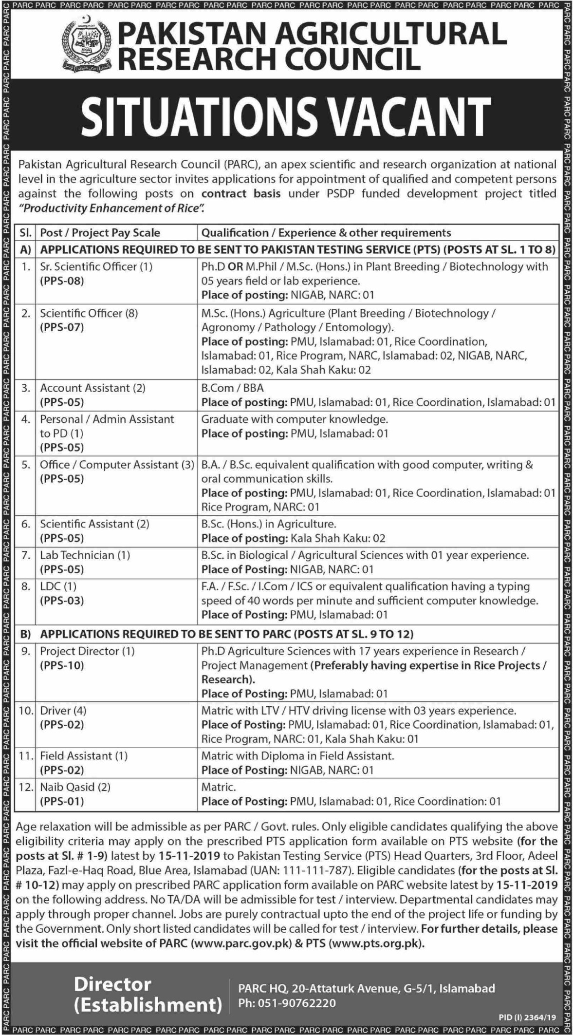 Pakistan Agricultural Research Council PARC Jobs PTS Test Roll No Slip
