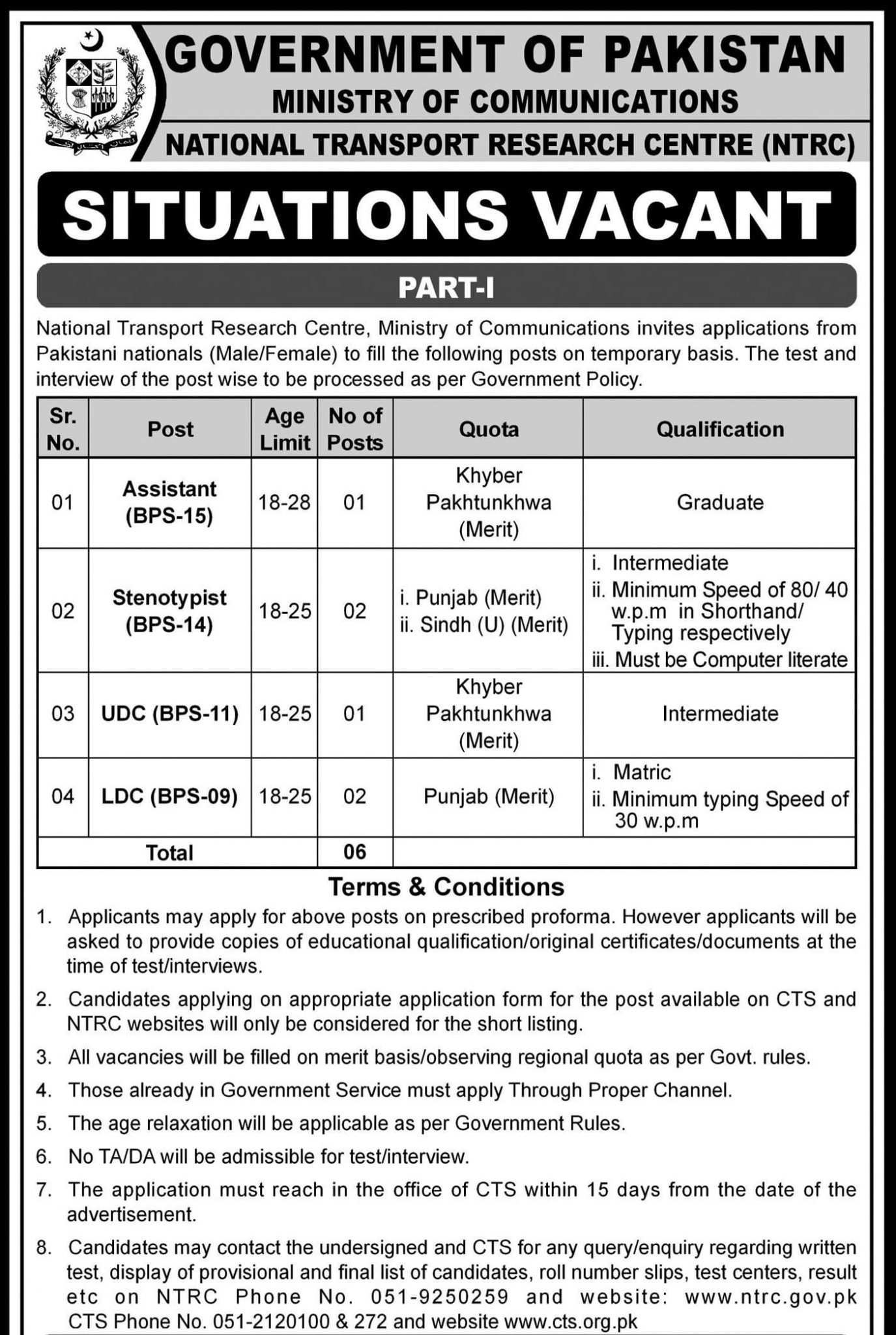 National Transport Research Center NTRC Jobs CTS Test Roll No Slip