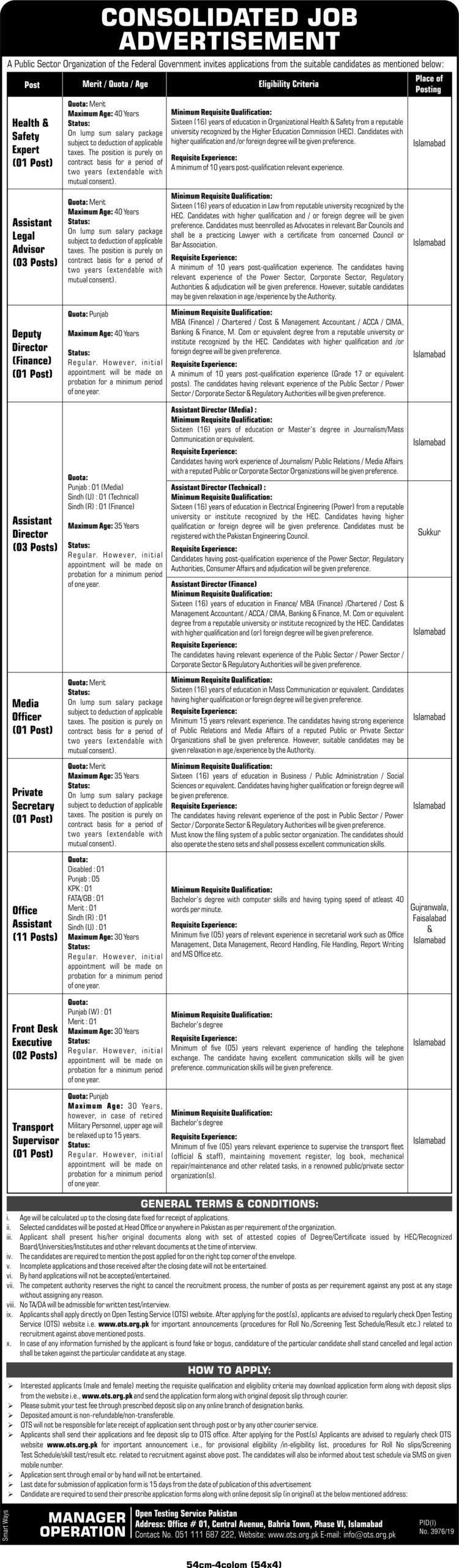 Federal Government Public Sector Organization Jobs OTS Result