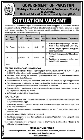NEAS National Education Assessment System Jobs OTS Roll No Slip