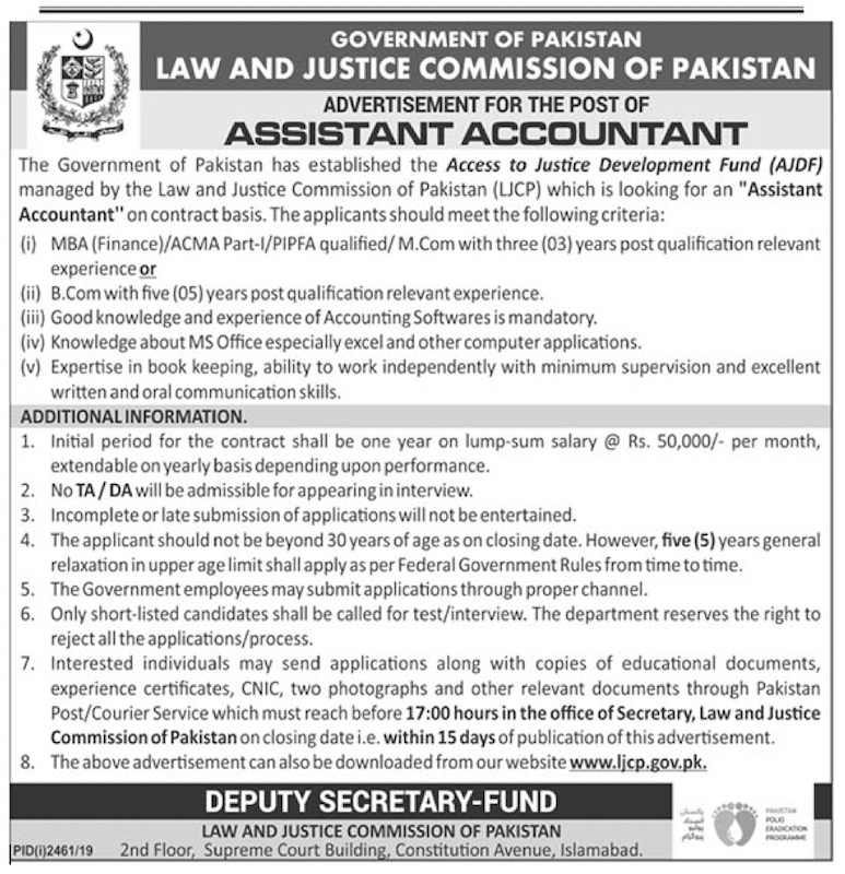 Law and Justice Commission of Pakistan LJCP Jobs NTS Results