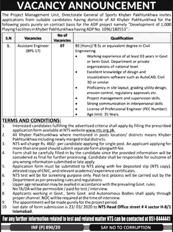 Directorate General of Sports KPK Jobs Assistant Engineer NTS Roll No Slip