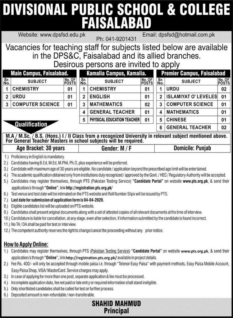 Divisional Public School College Faisalabad Jobs DPSCF PTS Roll No Slip