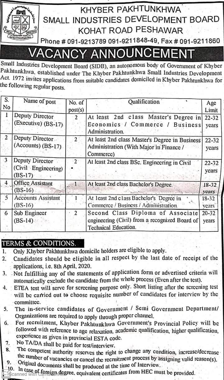Small Industries Development Board Peshawar Jobs ETEA Roll No Slip