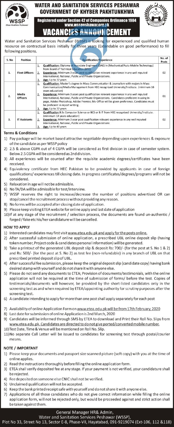 Water Sanitation Services Peshawar WSSP KPK Jobs ETEA Roll No Slip