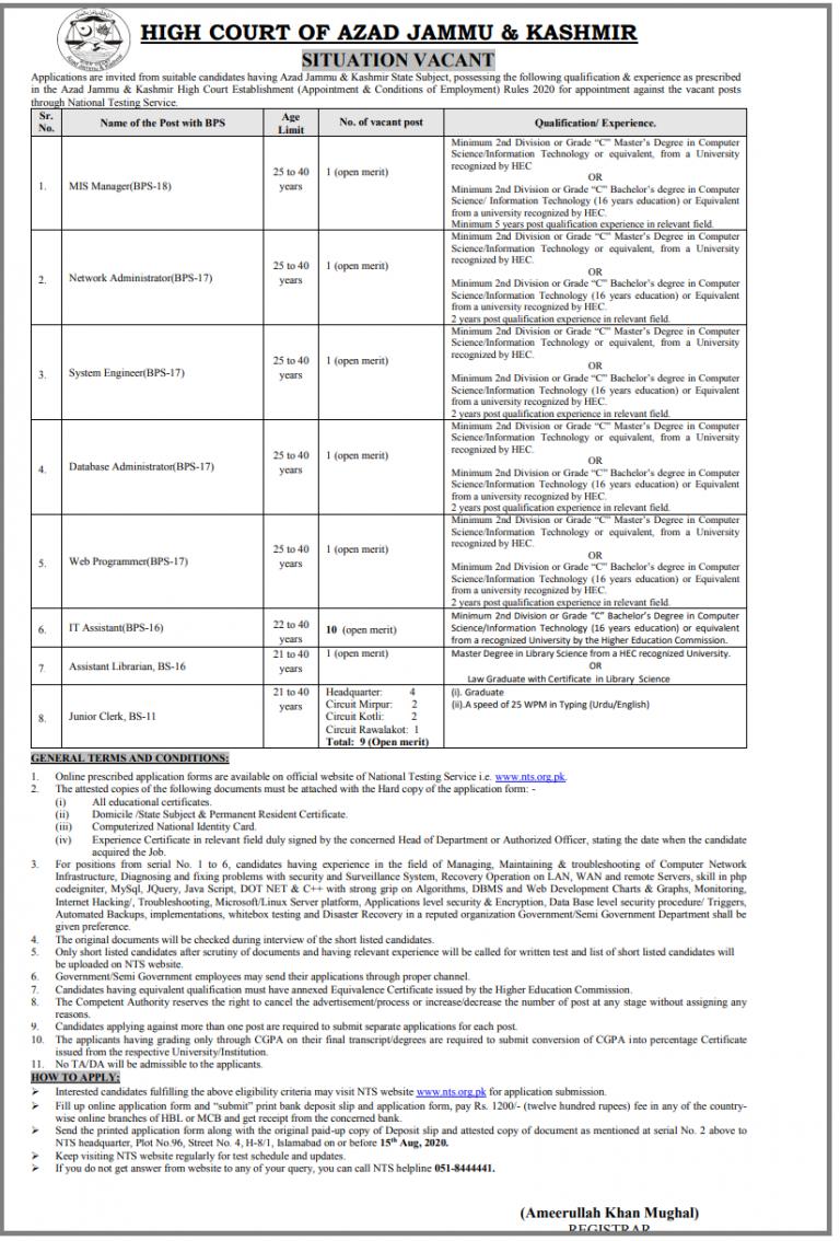 Azad Jammu Kashmir High Court Muzaffarabad Jobs NTS Test Roll No Slip