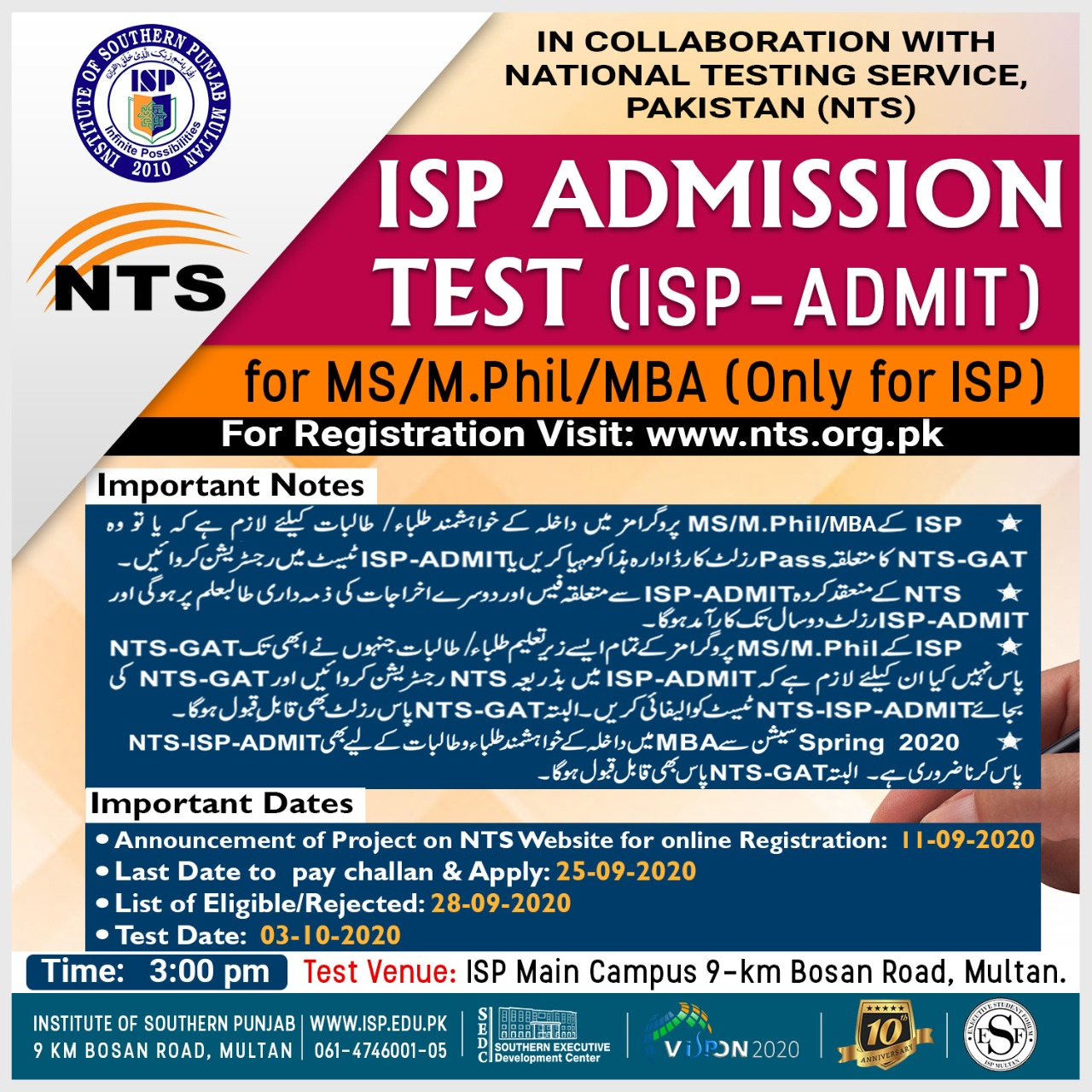 Institute of Southern Punjab MS MPhil MBA Admission NTS Roll No Slips