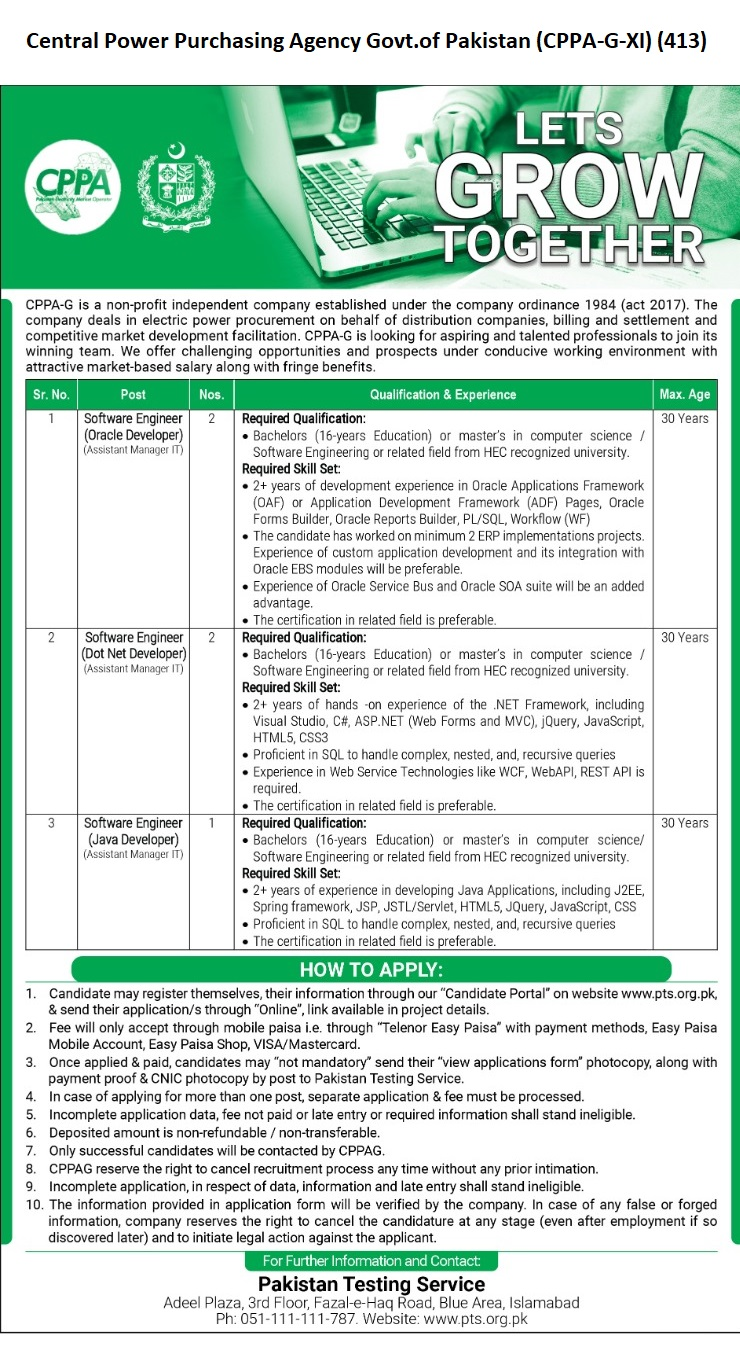 Central Power Purchasing Agency CPPA Jobs PTS Test Roll No Slip