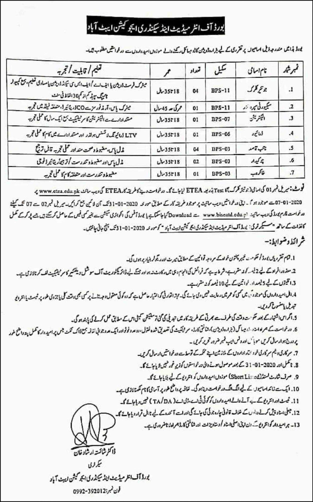 Board of Intermediate Secondary Education Abbottabad Jobs ETEA Result