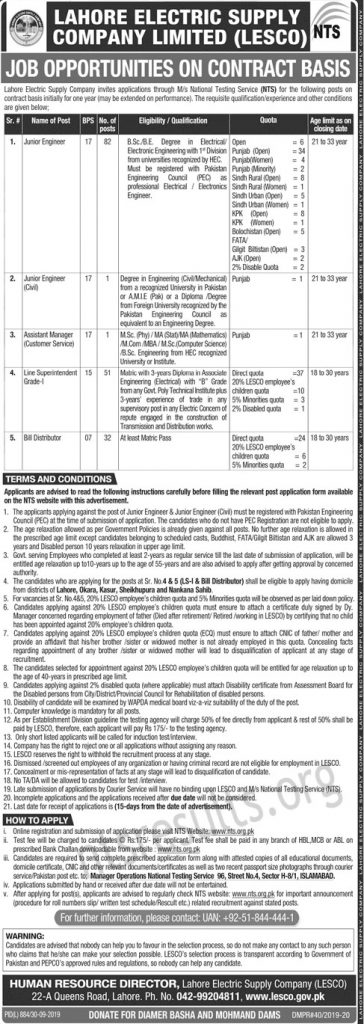 Lahore Electric Supply Company LESCO Junior Engineer Jobs NTS Result