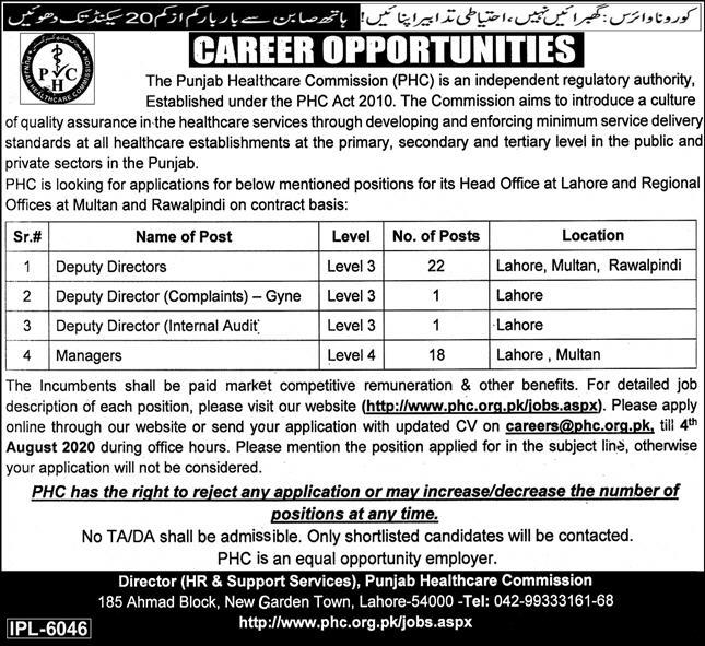Punjab Healthcare Commission PHC Jobs NTS Result