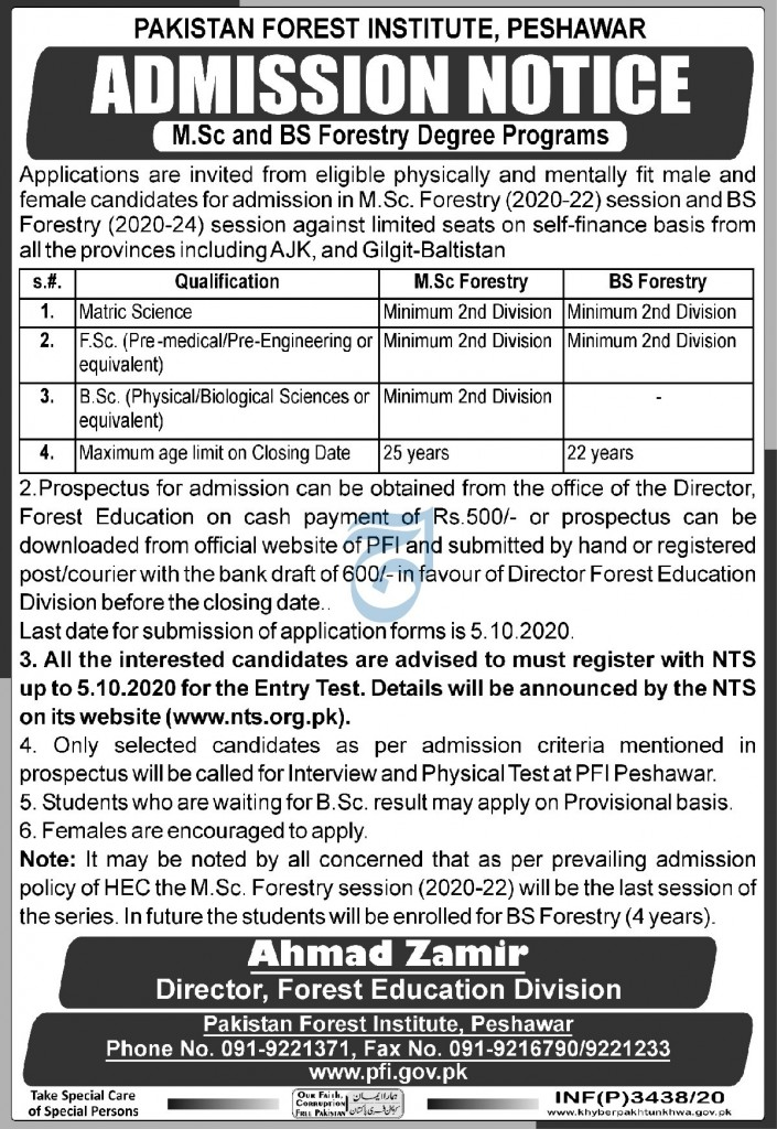 Pakistan Forest Institute Admission MSc Forestry BS Forestry NTS Result
