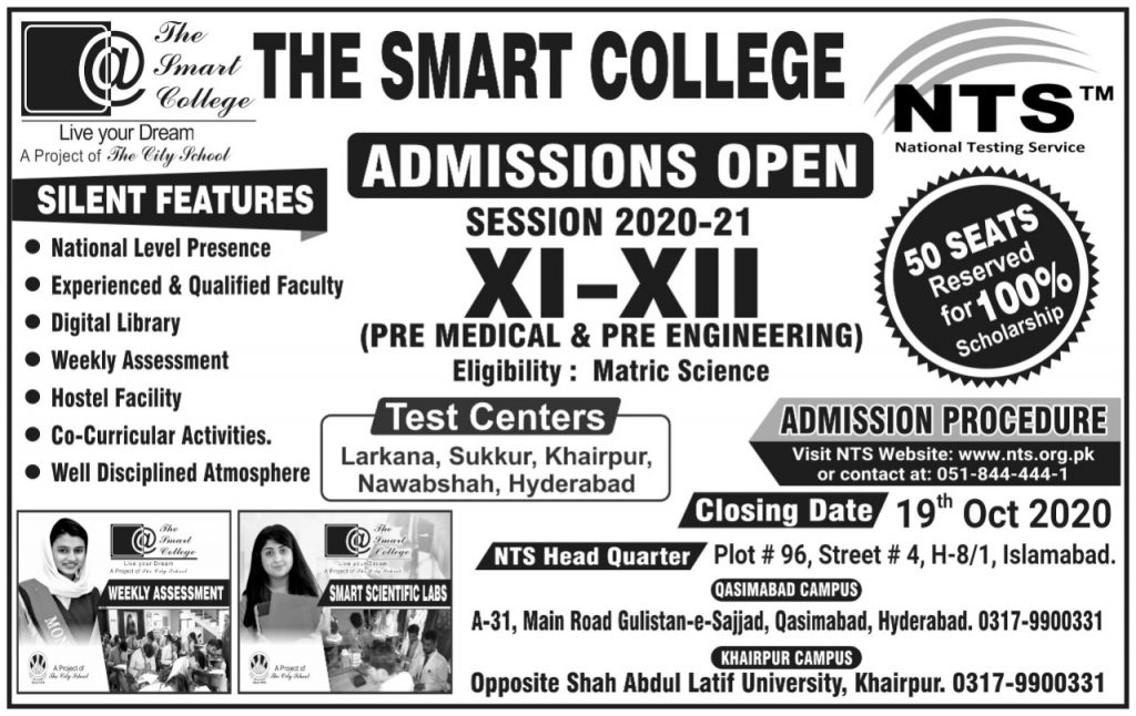 Smart College Khairpur XI XII Admissions NTS Roll No Slip