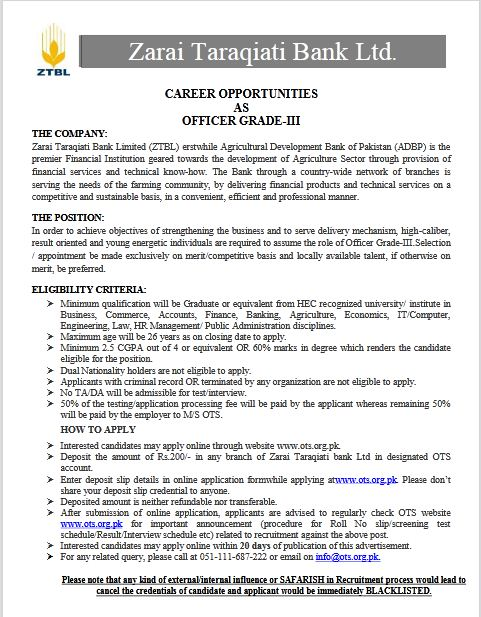 ZTBL Zarai Taraqiati Bank Officer Grade III Jobs OTS Roll No Slip