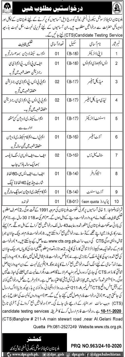 BESSI Baluchistan Employees Social Security Institution Jobs CTS Roll No Slip