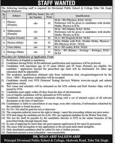DPS Divisional Public School College Toba Tek Singh Jobs NTS Roll No Slip