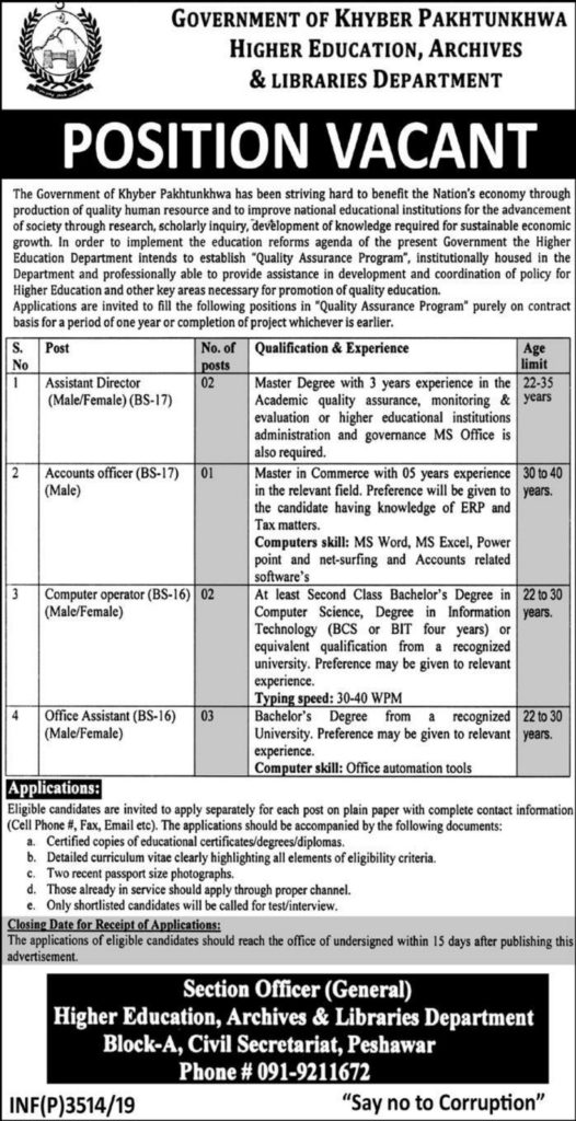 Higher Education Archives Libraries Department KPK Jobs ETEA Result