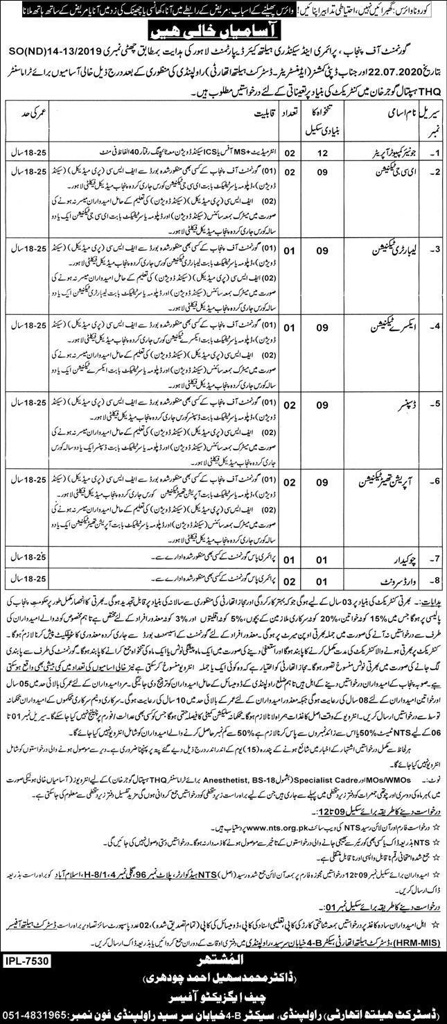 THQ Gujar Khan District Health Authority Rawalpindi Jobs NTS Results