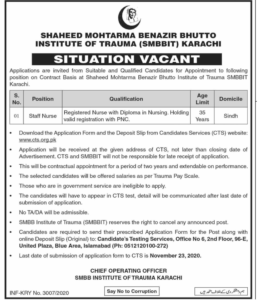 SMBBTC Benazir Bhutto Institute Of Trauma Jobs CTS Roll No Slip
