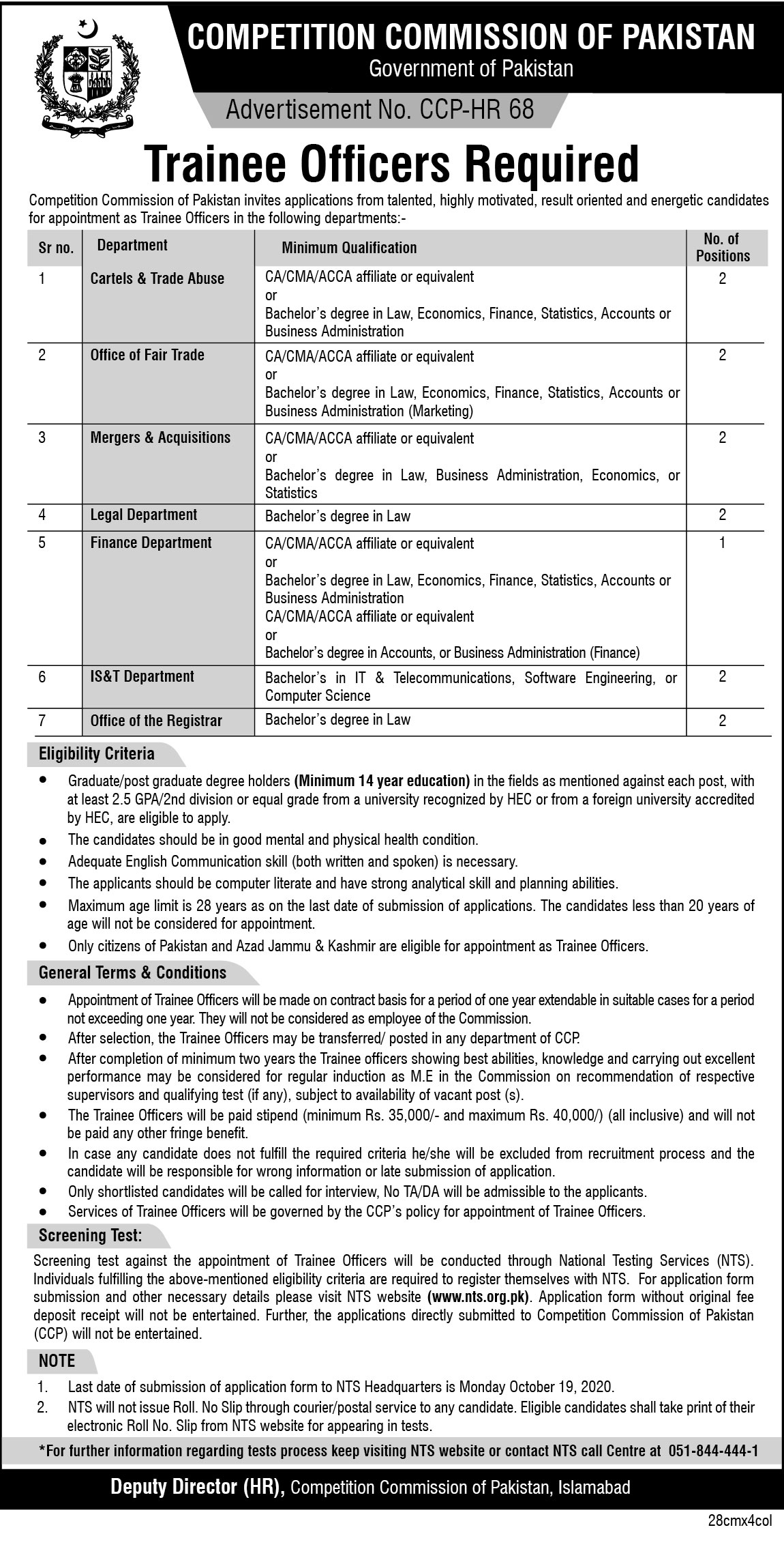 CCP Trainee Officers Jobs NTS Answer Keys Result