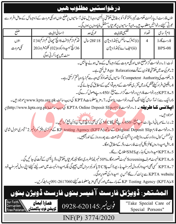 Forest Department Divisional Forest Officer Bannu Jobs KPTA Roll No Slip