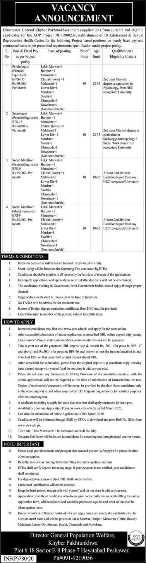 Director General Population Welfare KPK Peshawar Jobs ETEA Result