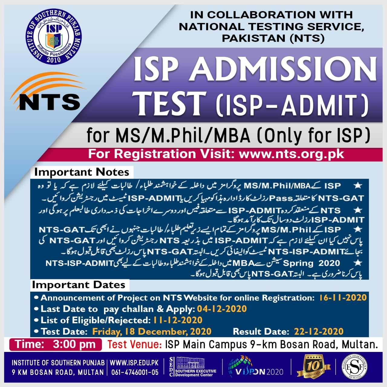 ISP Institute of Southern Punjab Multan MS MPhil Admission NTS Roll No Slip