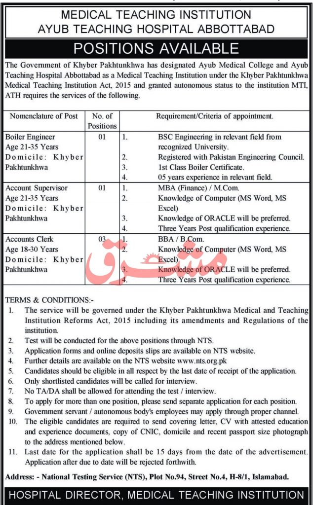 Ayub Teaching Hospital Medical Teaching Institution Abbottabad Jobs NTS Roll No Slips