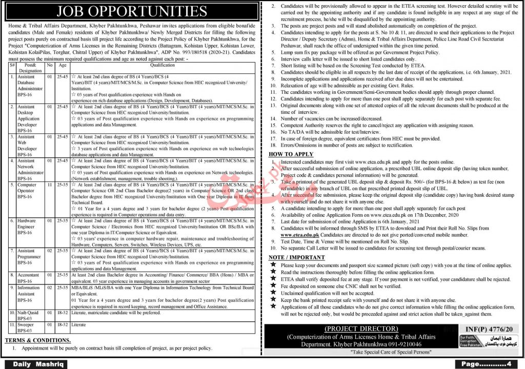Home and Tribal Department Jobs Peshawar KPK ETEA Roll No Slip