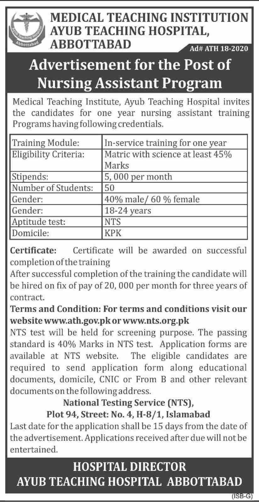 Ayub Teaching Hospital Abbottabad Nursing Assistant NTS Results