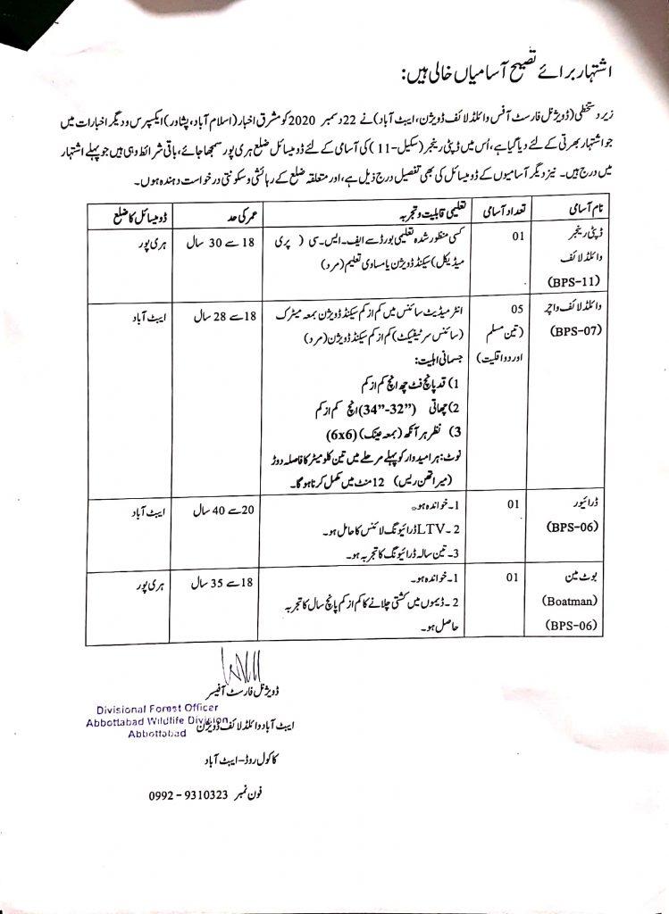 Wildlife Division Divisional Forest Officer Abbottabad Jobs KPTA Roll No Slip