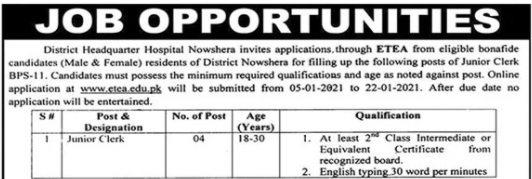 DHQ District Headquarter Hospital Nowshera Junior Clerk Jobs ETEA Slip