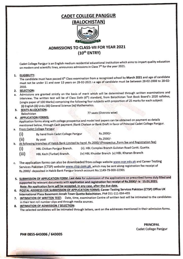 Cadet College Panjgur Class 7th Admission 2021 CTSP Test Result