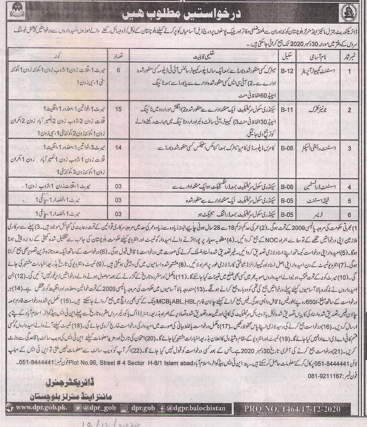 DGMM Directorate General Mines Minerals Balochistan Jobs NTS Result