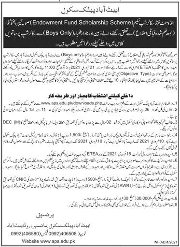 Abbottabad Public School Endowment Fund Scholarship Test ETEA Result