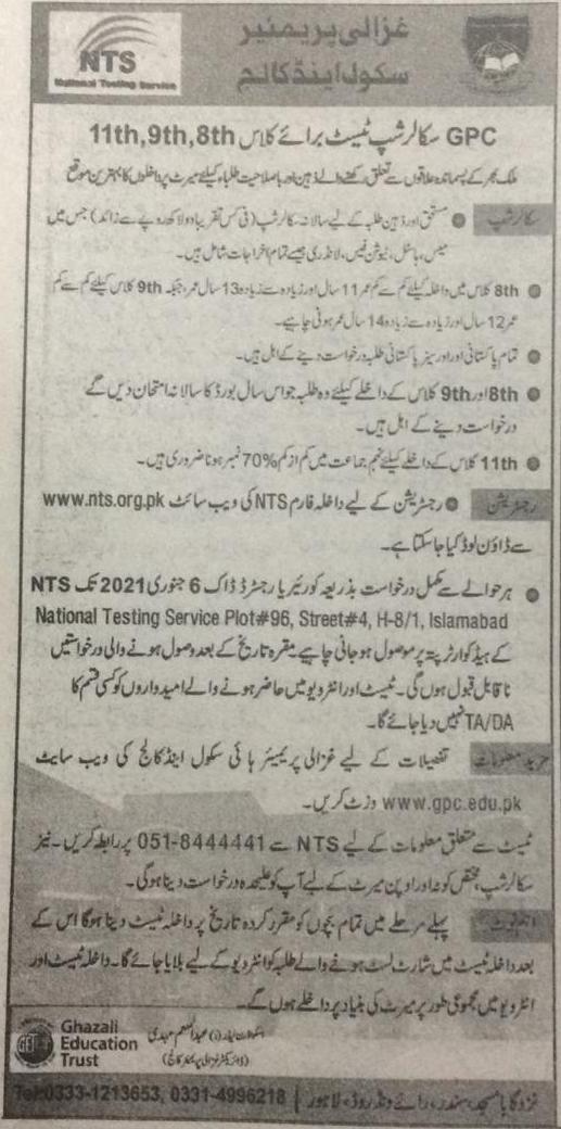 GPC Ghazali Premier School College Lahore Scholarship Test NTS Result