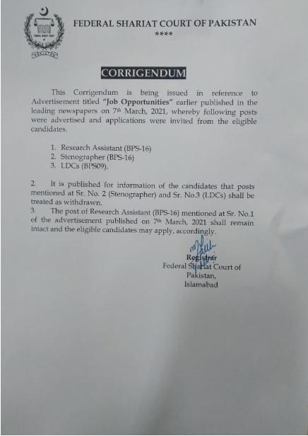 Federal Shariat Court of Pakistan Jobs OTS Roll No Slip