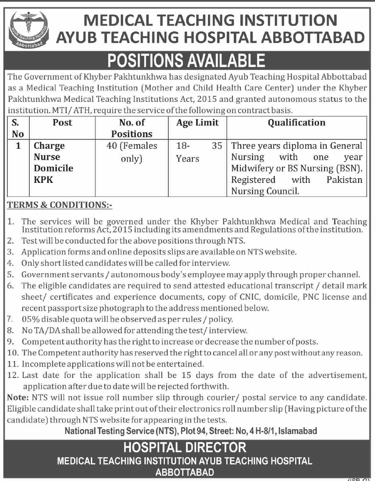 Ayub Teaching Hospital Abbottabad Charge Nurse Jobs NTS Results