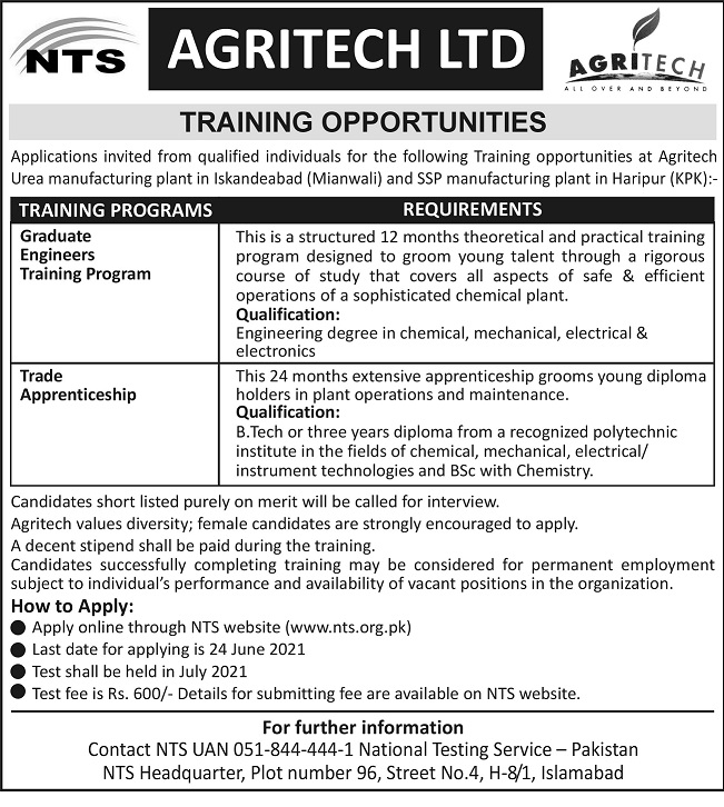 Agritech Training Opportunities 2021 NTS Test Roll No Slip