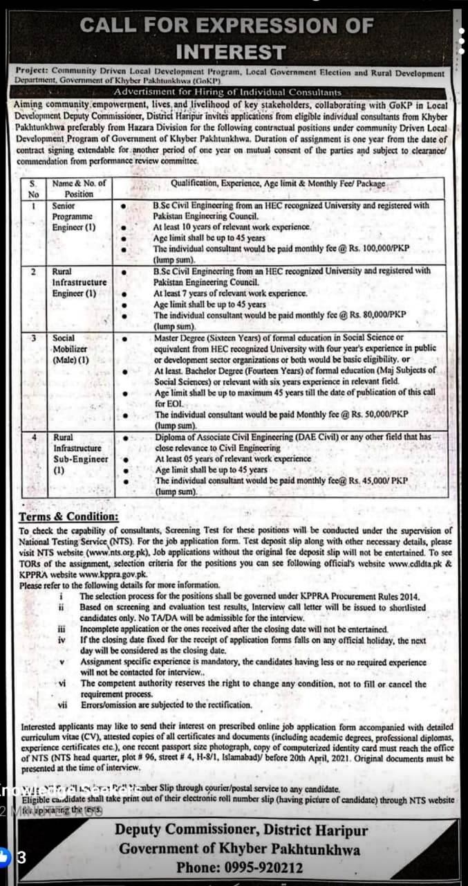 Deputy Commissioner Haripur CDLD Jobs NTS Test Answer Keys Result