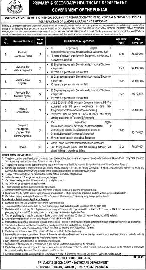 Health Department BERC Lahore Multan Sargodha Jobs NTS Results