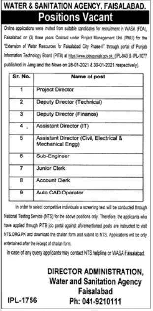 WASA Water And Sanitation Agency Faisalabad Jobs NTS Roll No Slip