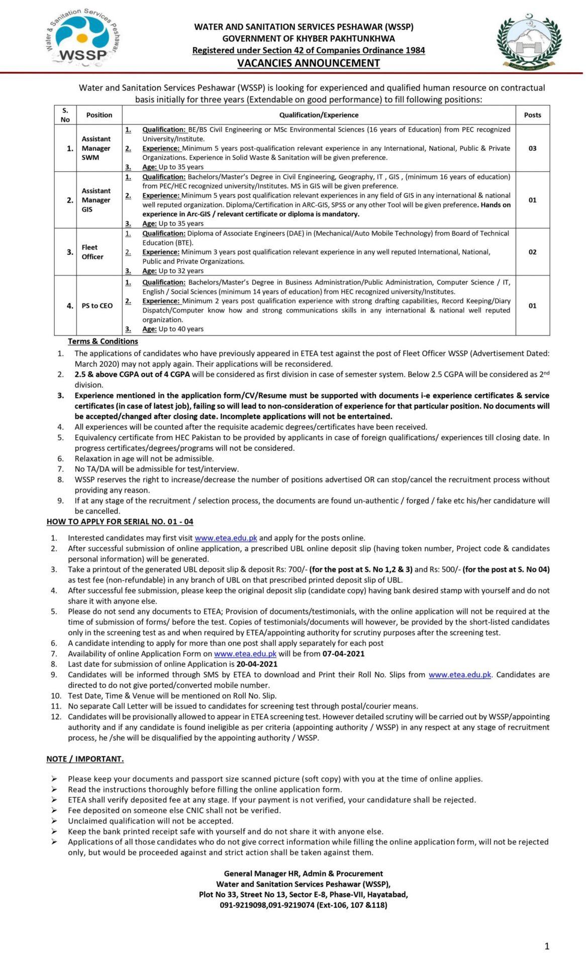 WSSP Water Sanitation Services Peshawar Jobs ETEA Test Roll No Slip