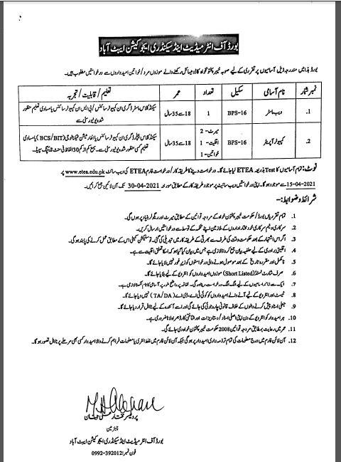 BISE Abbottabad Webmaster Computer Operator Jobs ETEA Test Result