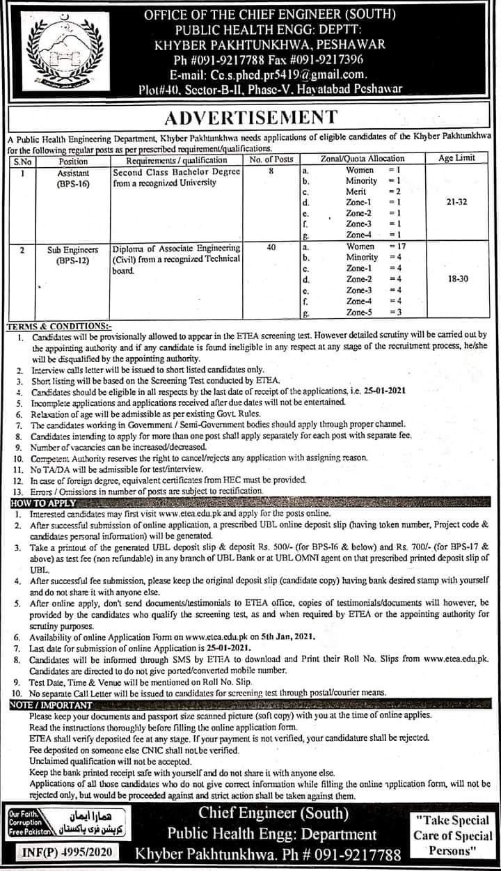 PHED CE South Jobs Public Health Engineering Department ETEA Result