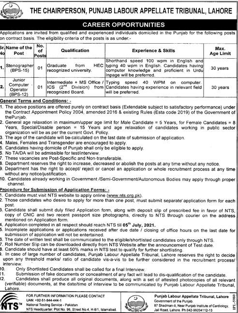 Punjab Labour Appellate Tribunal Jobs NTS Result